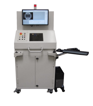 picture of x-ray verifier